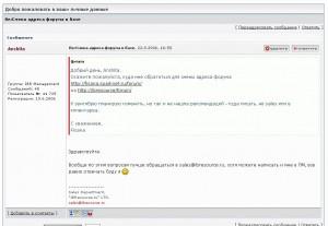 ipbskins.ru обижали!