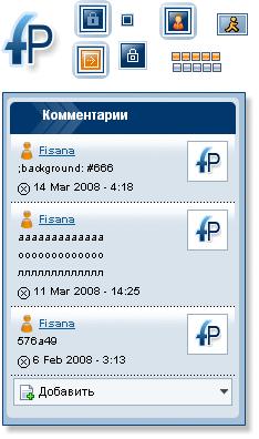mail ru знакомства ipb
